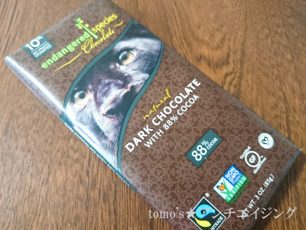 Endangered Species Chocolate, 天然ダークチョコレート、3オンス(85 g)