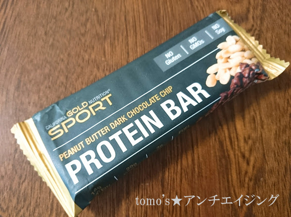 California Gold Nutrition プロテインバー