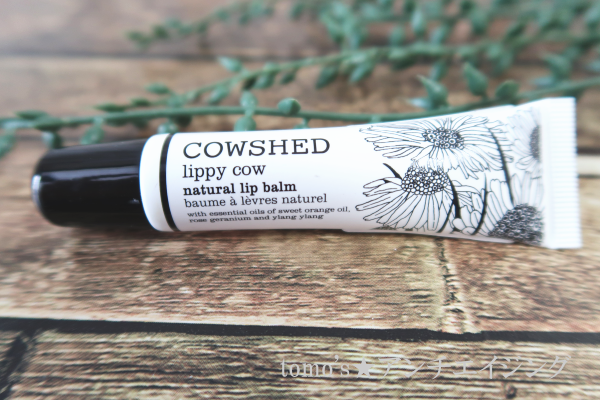 COWSHED リッピーカウ ナチュラルリップバーム